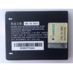 Bateria Alcatel OT-870 Tribe e OT-810 Giam Pink Chrome OT-3075